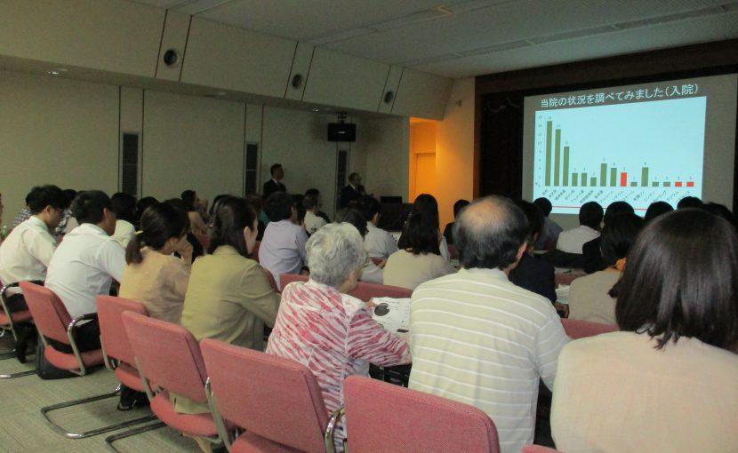 名古屋 市 薬剤師 会