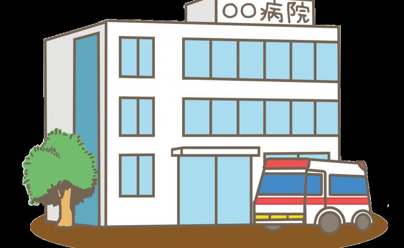 名古屋 コロナ ウイルス 病院